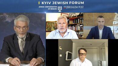 Photo of На Київському єврейському форумі обговорили створення меморіалу Голокосту Бабин Яр