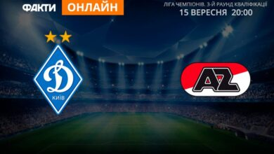Photo of Динамо Київ – АЗ: онлайн-трансляція матчу кваліфікації ЛЧ