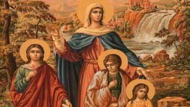 Photo of День Віри, Надії і Любові: кращі привітання в картинках