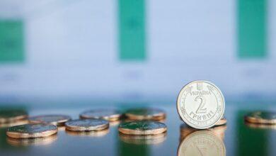 Photo of Мінекономрозвитку прогнозує зростання інфляції на початку 2021 року