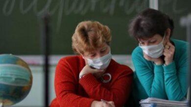 Photo of Школи Львівщини мають передбачати заміну вчителів на випадок хвороби, − ЛОДА