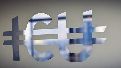 Photo of Компанія ICU п'ятий рік поспіль визнана найкращим інвестиційним партнером страхових компаній
