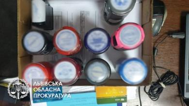 Photo of Вивели близько 90 млн грн: у Львові розслідують злочинну схему привласнення державних коштів