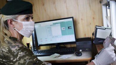 Photo of Через переслідування: сім'я з Білорусі попросила захисту в Україні