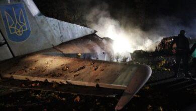 Photo of Авіакатастрофа АН-26 – чорні скриньки розшифрують протягом 3-5 днів
