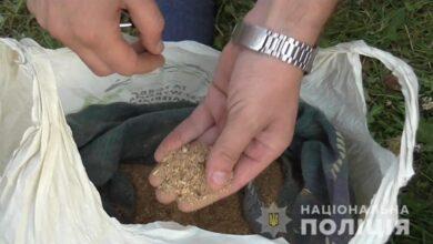 Photo of На Яворівщині в чоловіка знайшли два кілограми макової соломки