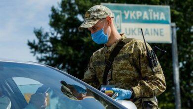 Photo of Іноземцям знову дозволили без обмежень в'їжджати в Україну – ДПСУ