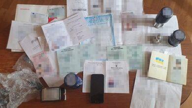 Photo of На Харківщині СБУ викрила незаконну легалізацію росіян в Україні