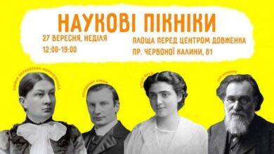 Photo of Вакцина здорового глузду: львів'ян запрошують на «Наукові пікніки»