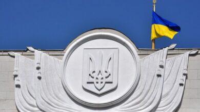 Photo of Кабмін оголосив конкурс на кращий ескіз Великого герба України