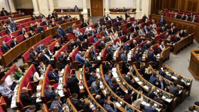 Photo of Засідання Верховної Ради 16 вересня: онлайн-трансляція