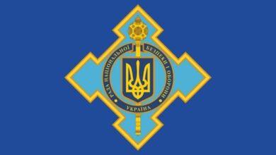 Photo of Мобільний додаток Вконтакті збирає дані українських користувачів – РНБО