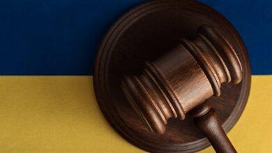 Photo of КС просять роз'яснити, чи можна штрафувати президента України