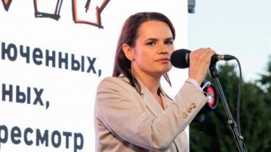 Photo of Тихановська просить Макрона вплинути на ситуацію в Білорусі