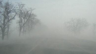 Photo of Львів'ян попереджають про сильний туман