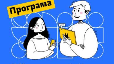 Photo of 137 подій та понад 300 учасників: BookForum оголосив програму першого онлайн-фестивалю