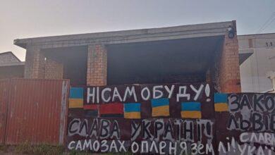 Photo of Замість однородинного будинку – багатоповерхівка: мешканці Замарстинова б'ють на сполох через будівництво