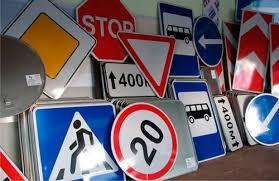Photo of До 5 років неволі загрожує львів'янину, який вкрав дорожній знак