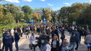 Photo of У столичному парку проходить хода на честь Дня захисника України