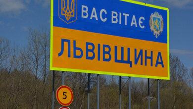 Photo of Нові райони та ОТГ Львівщини зобразили у Атласі адмінтерустрою України
