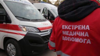 Photo of Львівський обласний центр екстреної допомоги отримав 12 «швидких»