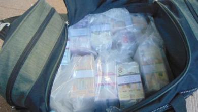 Photo of Міняв долари на сувенірні гривні: у Києві шахрай збагатився на 1 млн
