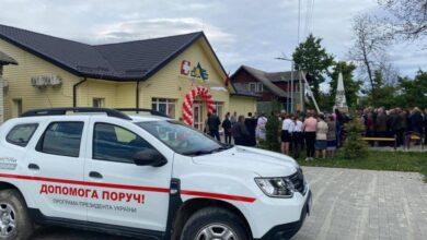 Photo of У селі на Турківщині відкрили новозбудовану медамбулаторію