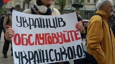 Photo of Уся сфера обслуговування в Україні повинна перейти у 2021 році винятково на державну мову, – Кремінь