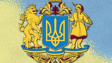 Photo of За найкращий ескіз великого Герба України обіцяють 100 тисяч премії