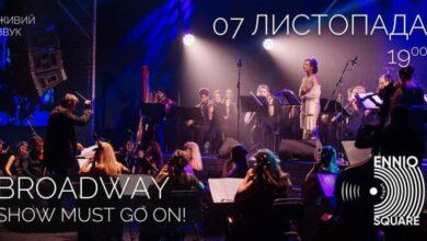 Photo of Оркестр INSO-Lviv запрошує на бродвейські мюзикли