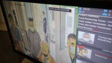 Photo of У лікарні швидкої допомоги Львова встановили систему масового температурного скринінгу