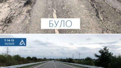Photo of На Львівщині відремонтували дорогу від Самбора до Борислава
