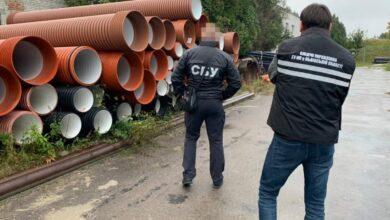 Photo of У Львові викрили корупційну схему за участі посадовців Держекоінспекції та водоканалу