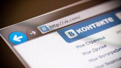 Photo of СБУ ініціювала блокування соцмереж РФ у Google та Apple