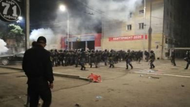 Photo of У Бішкеку демонстранти захопили будівлю парламенту