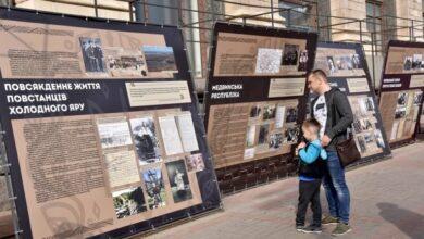 Photo of На Хрещатику відкрили виставку до Дня захисника України