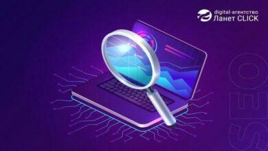 Photo of SEO-просування від Ланет CLICK