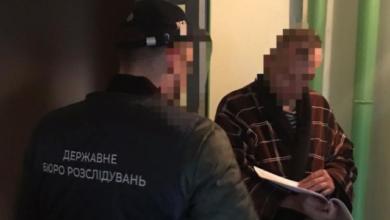 Photo of Завершено розслідування справи щодо бронежилетів для ЗСУ
