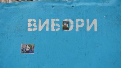 Photo of На Львівщині почали фіксувати перші порушення передвиборчої агітації