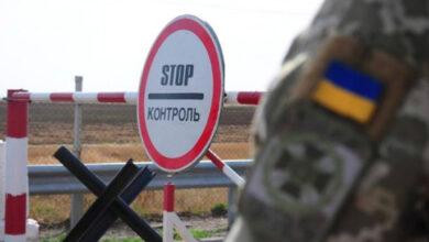 Photo of В МЗС заперечили можливість повторного локдаун