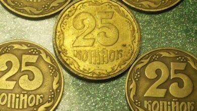 Photo of НБУ з 1 жовтня виводить з обігу монету 25 копійок і банкноти старих зразків