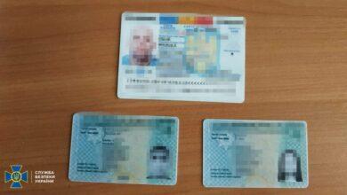 Photo of Двох мешканців Львівщини викрили на підробці паспортів громадян ЄС