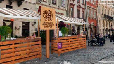 Photo of Львів'ян запрошують на останній у цьому сезоні фермерський ярмарок на площі Ринок