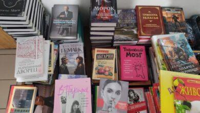 Photo of На Львівщині виявили контрабанду російських книг
