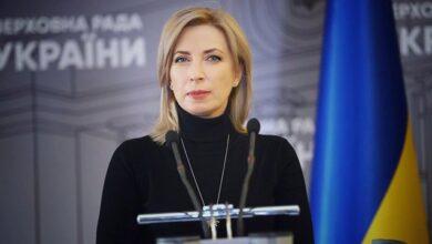 Photo of Колишній офіцер ЗСУ та кандидат наук: біографія Ірини Верещук
