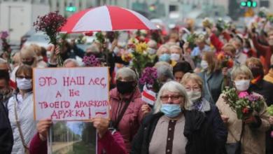 Photo of Проти учасників маршу пенсіонерів у Мінську застосували світло-шумові гранати