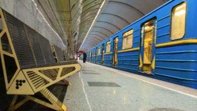 Photo of Метро в Києві працюватиме на годину довше через футбол – дата
