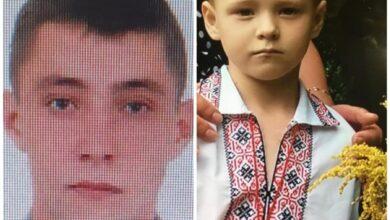 Photo of У Львові розшукують зниклих батька та його 5-річного сина