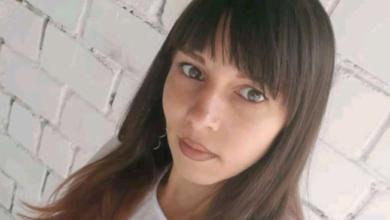 Photo of Поліцейські оголосили в розшук зниклу 28-річну мешканку Львівщини