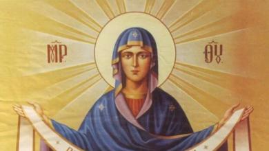 Photo of Покрова Пресвятої Богородиці – привітання в листівках